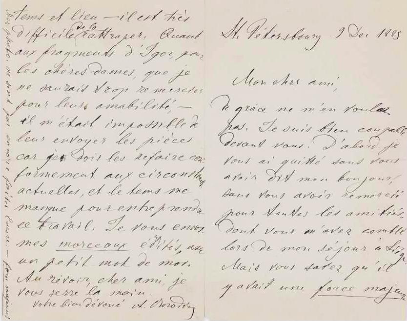 Письмо Александра Бородина, 1885