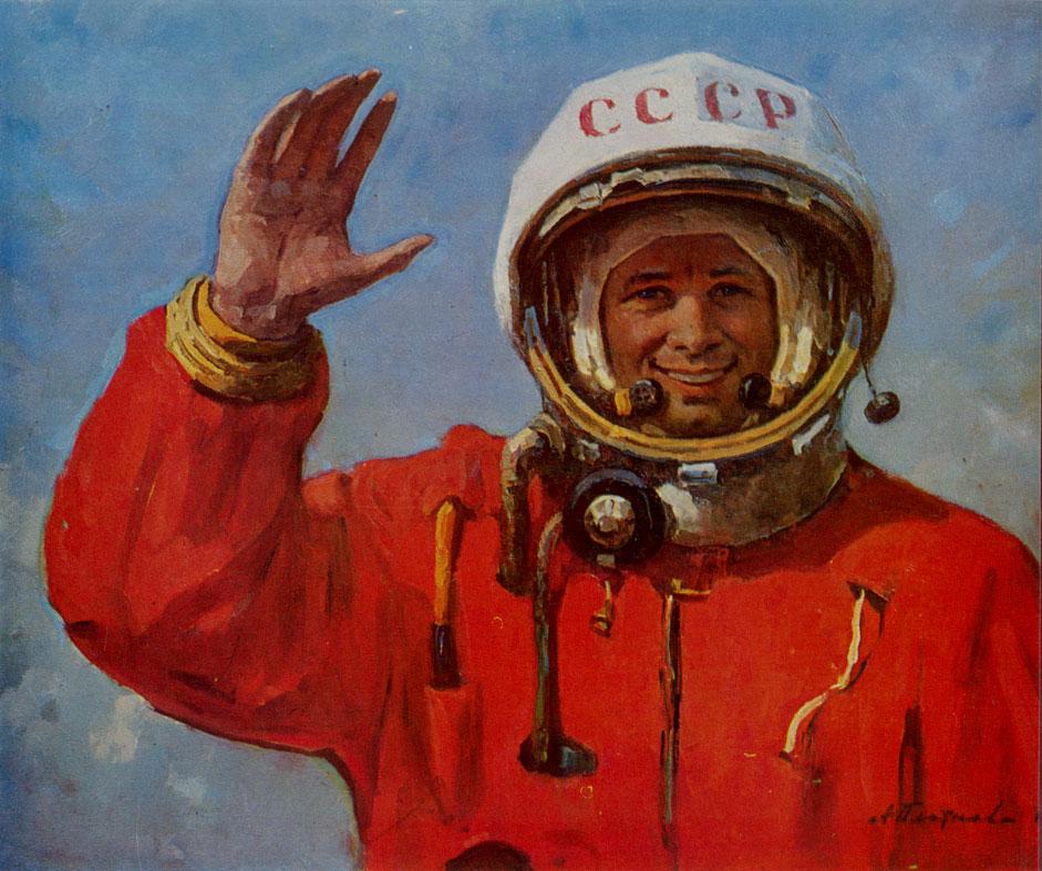 Андрей Плотнов. До свидания, земляне, 1979