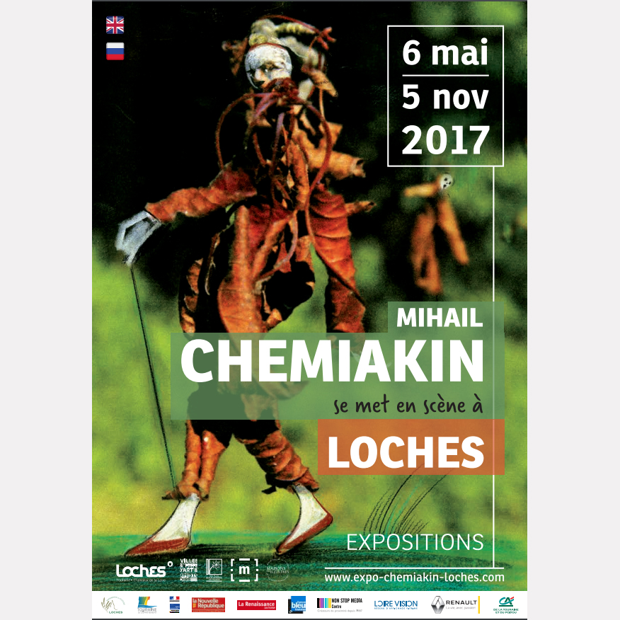 фото expo-chemiakin-loches.com