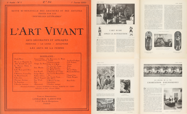Журнал «L'Art Vivant», 1925 год / архивное фото