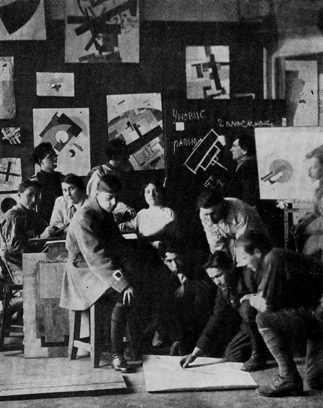 Казимир Малевич и студенты УНОВИСа, Витебск, 1925