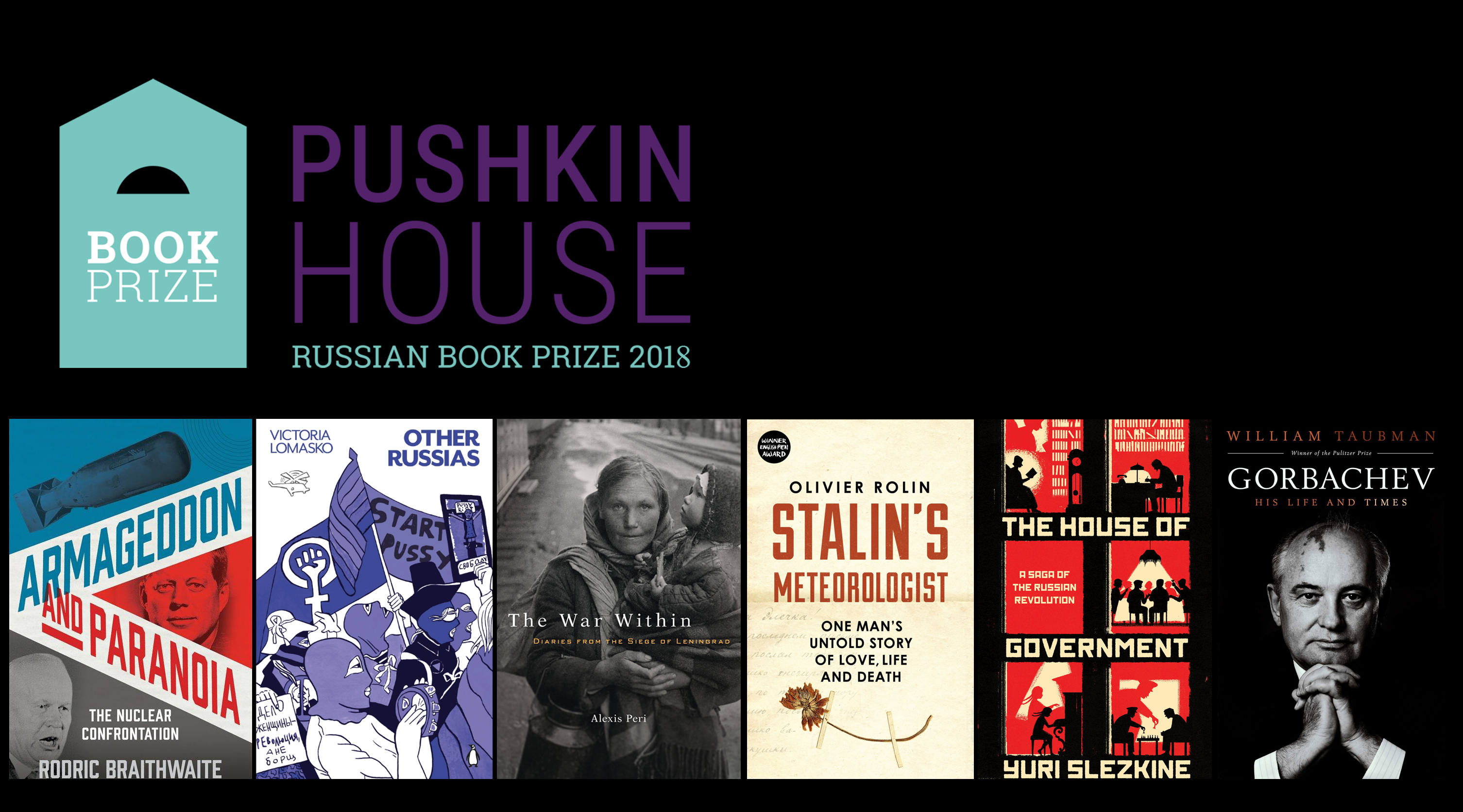 Pushkin House Book Prize 2018
