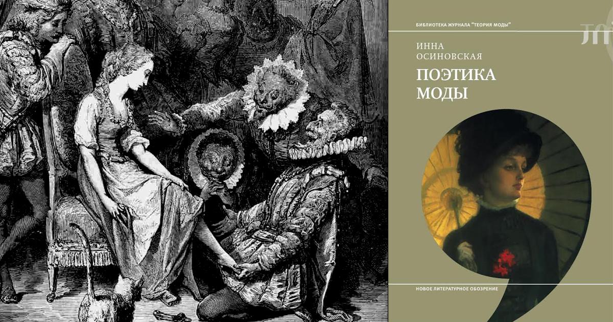 Nlo Novoe Literaturnoe Obozrenie Russian 37