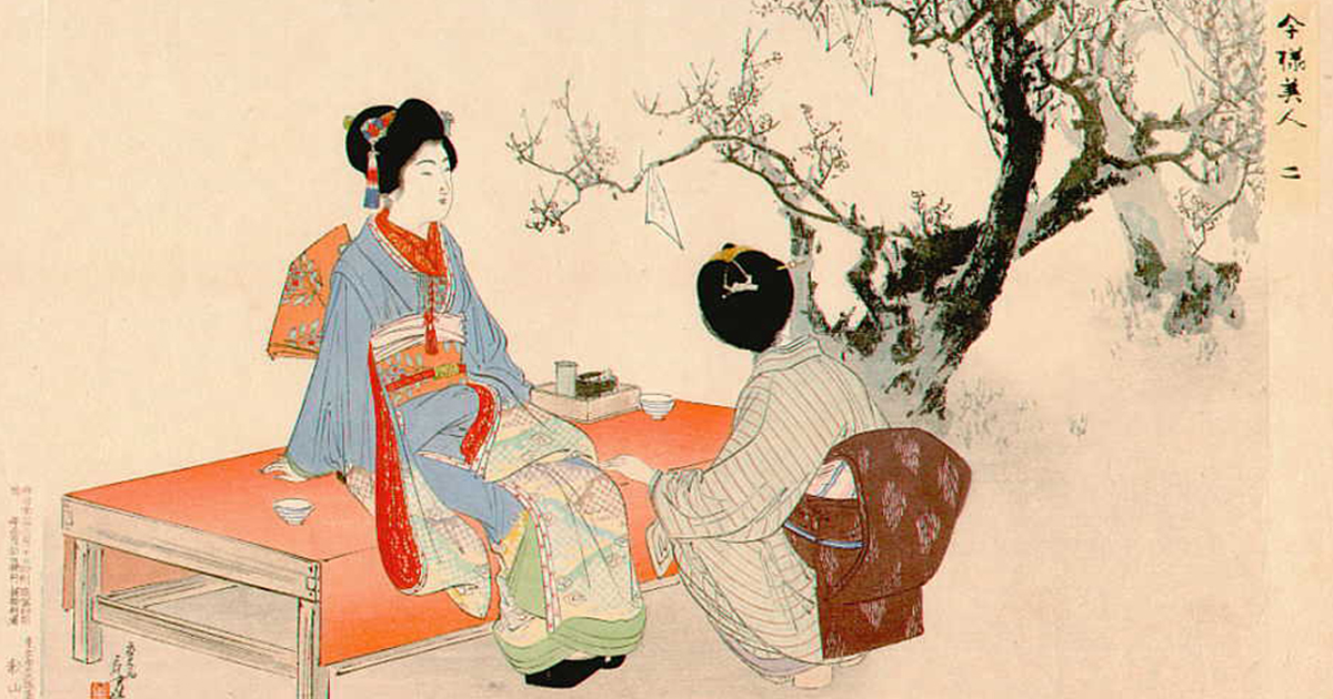 an essay on the japanese tea ceremony The fascinating japanese tea ceremony--chado or chanoyu--began as a zen buddhist practice that came to japan from china, and is a highly valued ritual.