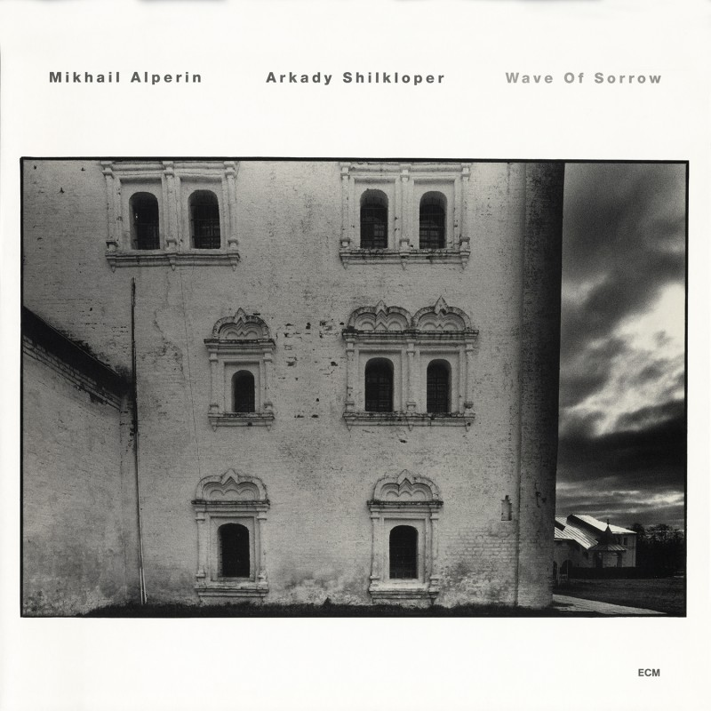 Обложка альбома Mikhail Alperin and Arkady Shilkloper «Wave Of Sorrow» (1990)