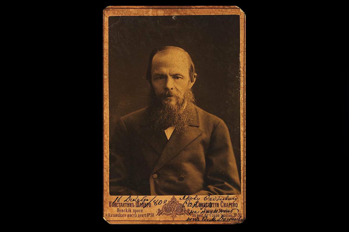 Фотография Достоевского, сделанная в фотоателье Константина Шапиро на Невском проспекте в Санкт-Петербурге.