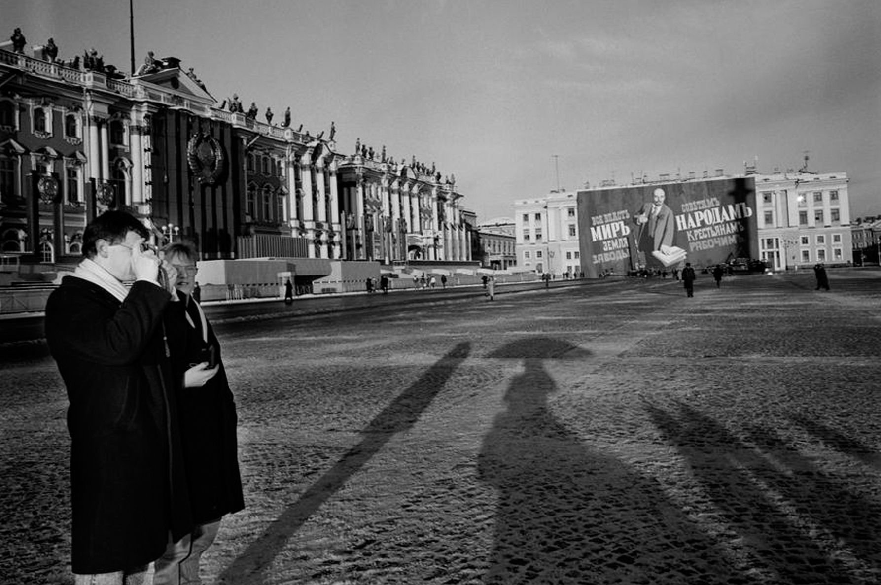 Карл де Кейзер. Эрмитаж. Дворцовая площадь. Санкт-Петербург. 1988