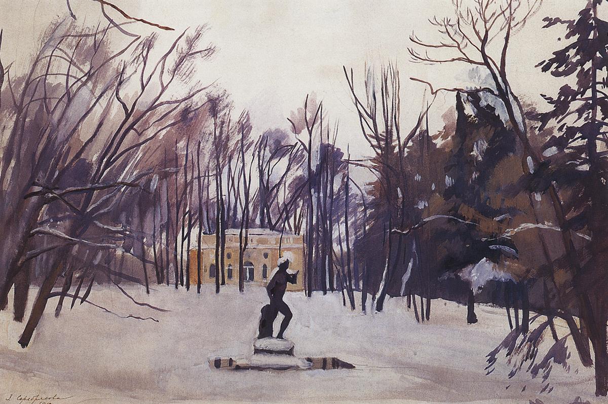 Зинаида Серебрякова. Зима в Царском Селе (Верхние ванны), 1912. Государственный Русский музей.