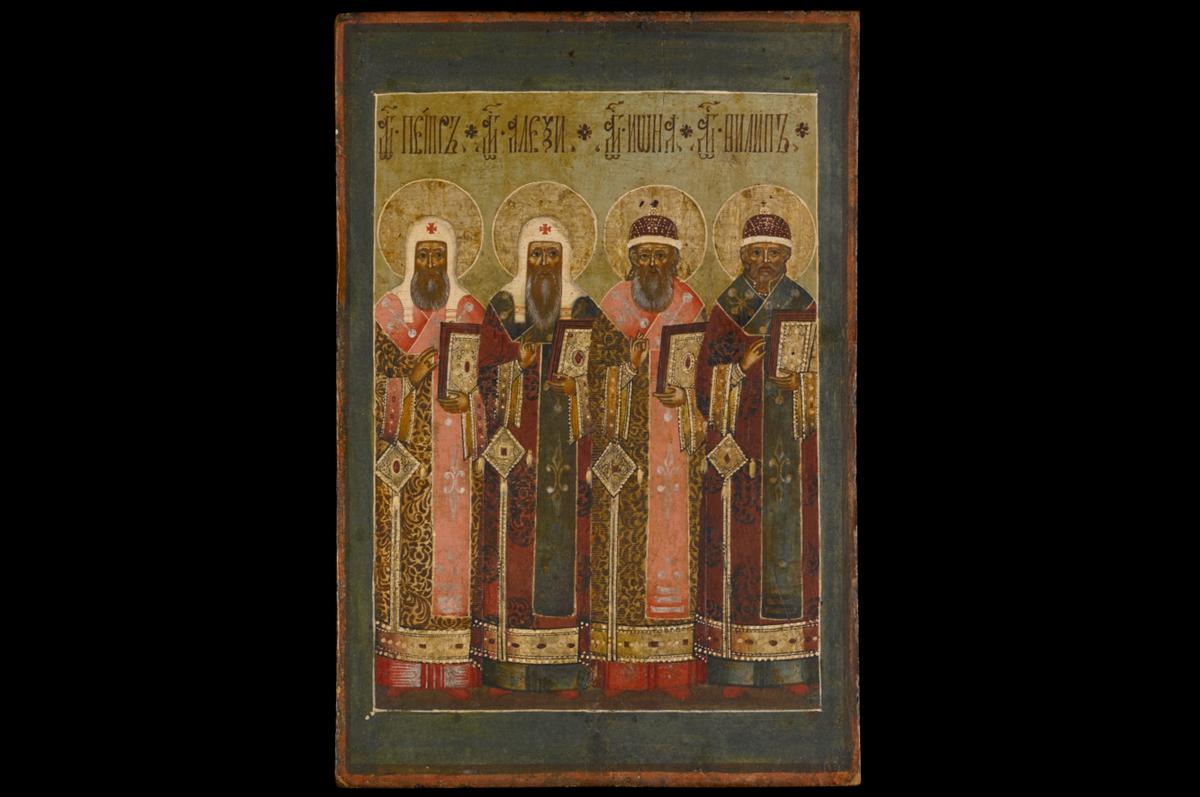 Икона с образами митрополитов московских: святых Петра, Алексия, Ионы и Филиппа
