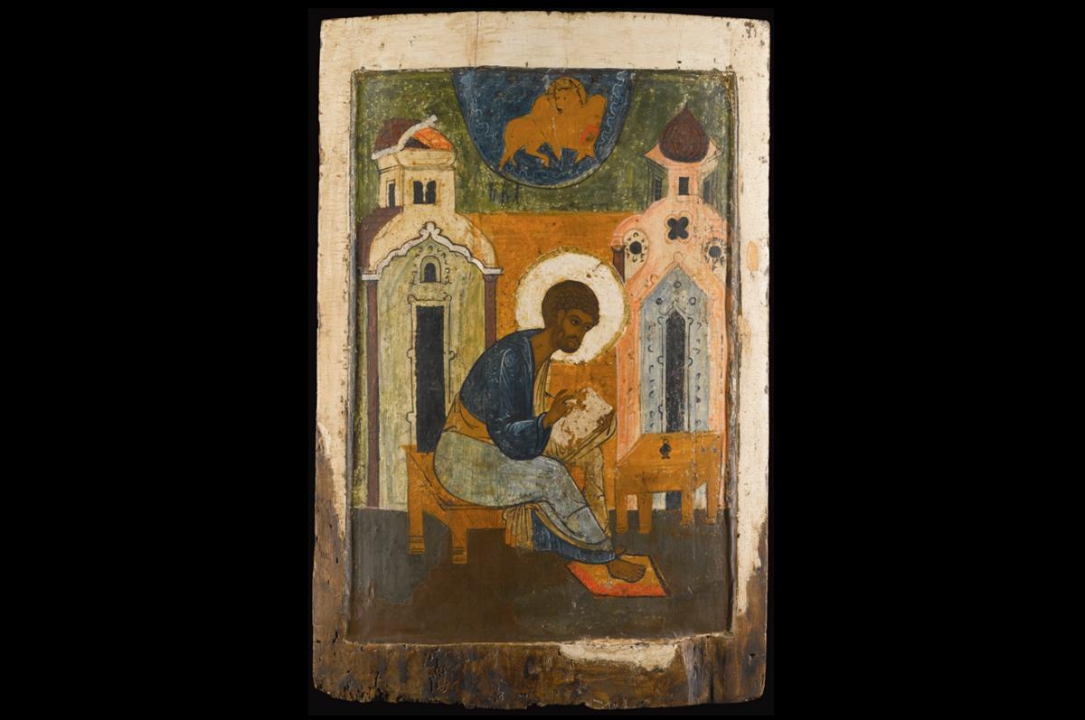 Икона Святого Луки Евангелиста
