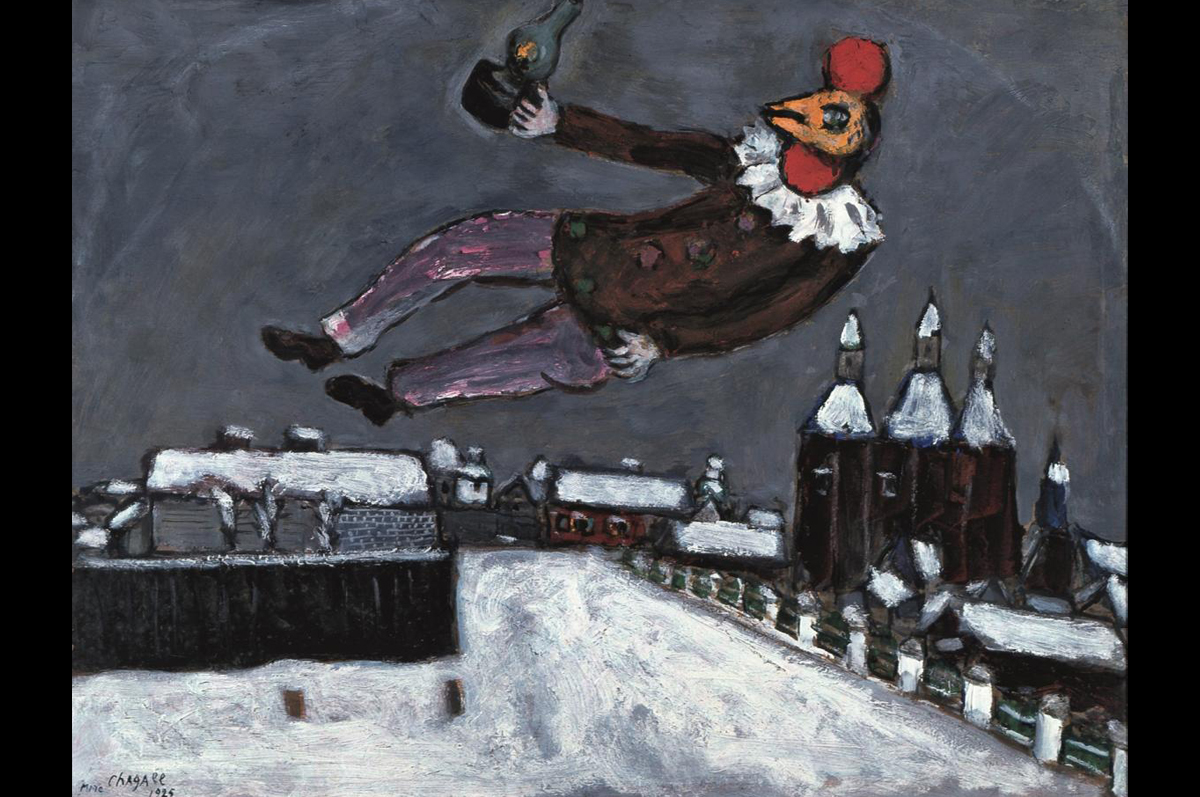 Марк Шагал. Человек-петух над Витебском, 1925