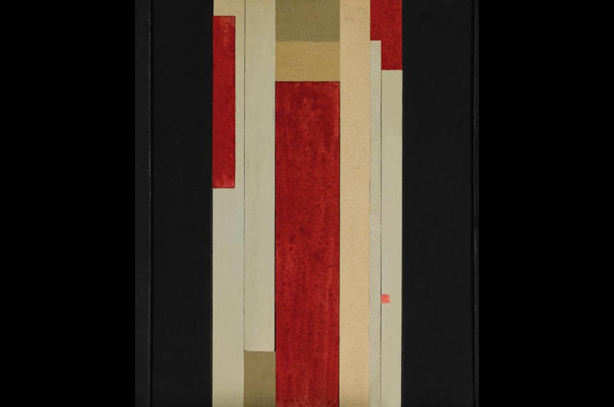 Илья Чашник. «Седьмое измерение. Супрематический рельеф», ок. 1920 года