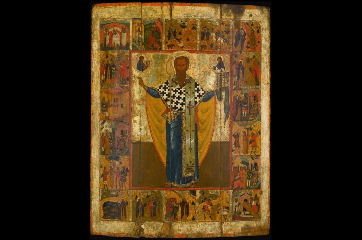 Икона Священномученика Власия