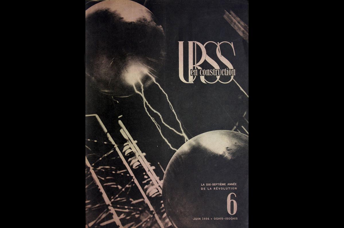 Эль Лисицкий. Обложка журнала «СССР на стройке», июнь 1934